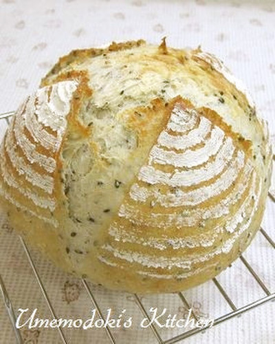 Pain de Campagne With Black Sesame Seeds