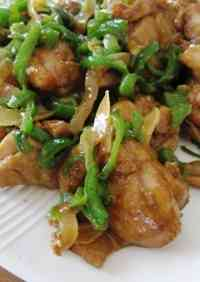 Curry Flavored Chicken and Bell Pepper Stir-fry