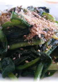 Ramps Stir-Fried with Mayonnaise and Ponzu