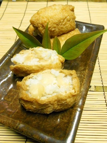 Inari sushi with a Twist - Pickled Ginger Inari