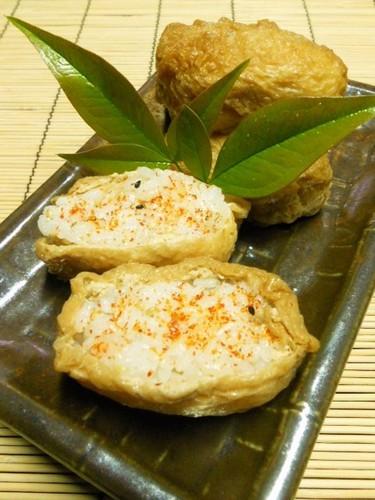 Inari Sushi with a Twist - Spicy Inari Sushi