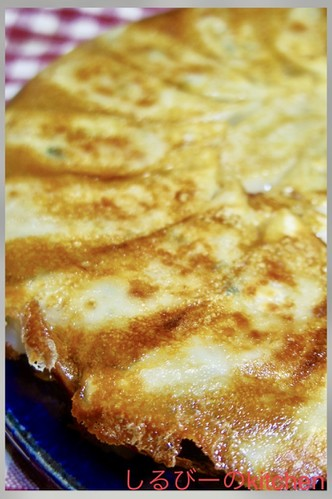 Special Sale on Gyoza Dumplings? Make These Easy Winged Pan Fried Gyoza!
