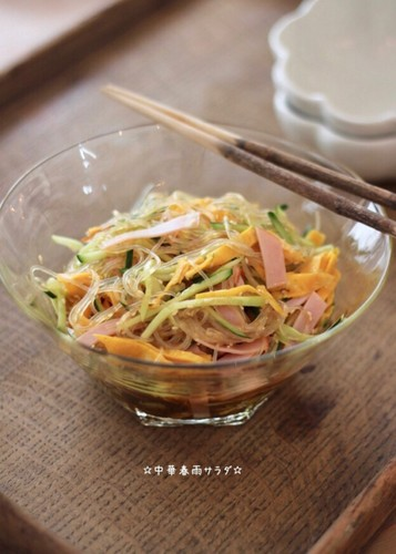 Chinese Cellophane Noodle Salad