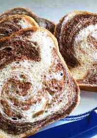 Made in a Bread Machine! The Easiest Marbled Bread