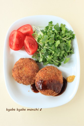Yummy and Juicy & Deep Fried Ground Meat Patties with Cabbage