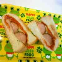 Ready In An Instant! Hot Sandwich