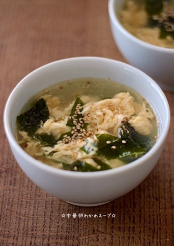 Chinese Egg and Wakame Seaweed Soup