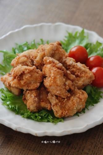 Salt Flavored Chicken Karaage (Deep-fried Chicken)
