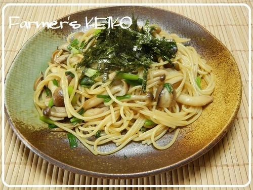 Japanese-Style Mushroom Spaghetti