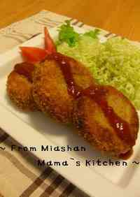 Croquettes with Demi-glace Sauce from Leftover Hayashi Rice