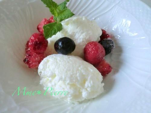 No Need to Stir! Frozen Yogurt