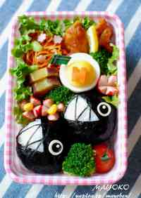 Super Mario Chain Chomp Bento
