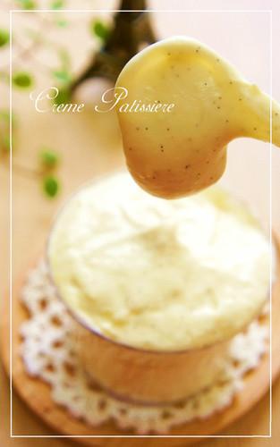 Pastry Cream/Custard
