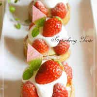 Miniature Strawberry Tart