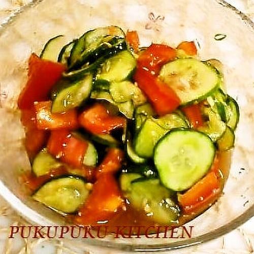 A Summery Lemon Taste! Cucumber and Tomato Salad in Sesame Seed Vinaigrette