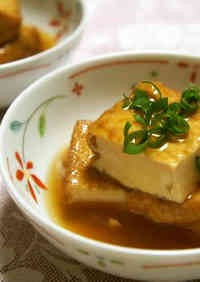 "Easy ""Agedashi"" Tofu with Atsuage"