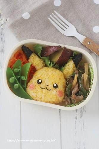 Pokemon Character Bento- Pikachu Onigiri