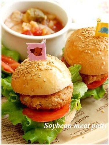 Macrobiotic Soy Meat Burger Patties