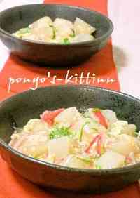 So Creamy! Tender Crab Egg-Drop and Turnip Stew