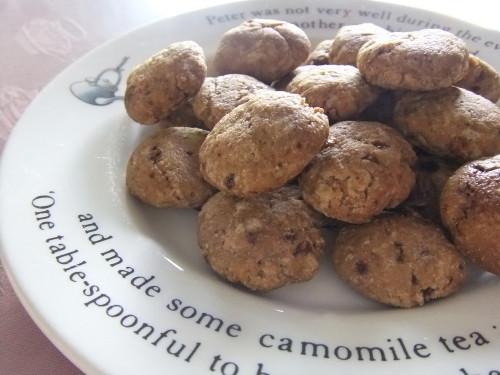 Low Calorie ★ Macrobiotic Brown Sugar Cookies