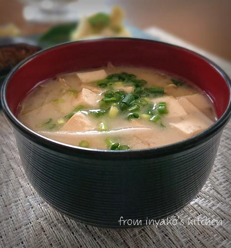 Silken Tofu & Bean Sprout Miso Soup