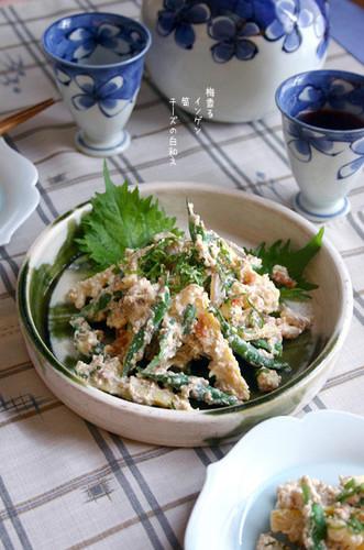 Umeboshi Scented Shira-ae (Mashed Tofu with Green Beans, Bamboo Shoot and Cheese)