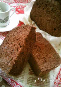 Rum Chocolate Bread with Rum Yeast