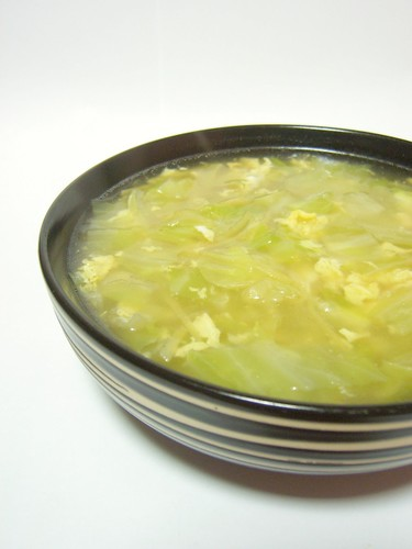 Cabbage-filled Chinese Soup
