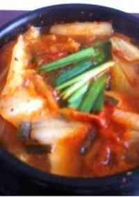 Red Hot! Kimchi Jjigae