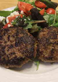 Kibbe -- Lebanese Hamburger Steaks