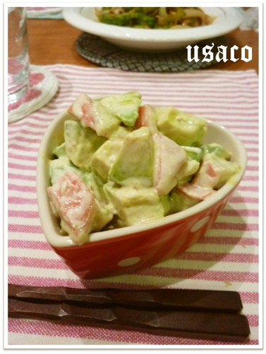 Avocado and Crab Stick Soy Sauce Mayo Salad