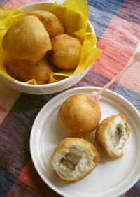 Crispy & Soft Banana Katakuriko Donuts