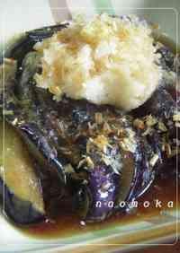 Stewed Eggplants
