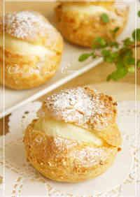 Crispy Cream Puff Pastry