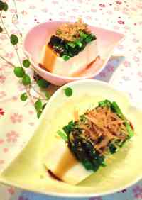 Taiwan Style Chilled Tofu with Garlic Chives