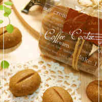 Coffee Bean Cookies