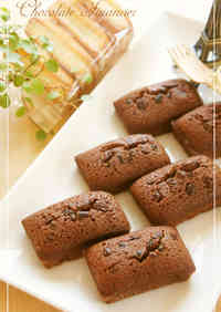 Chocolate Financiers