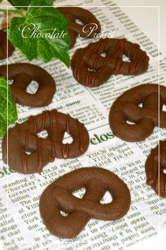 ⁂ Chocolate Pretzel Cookie ⁂