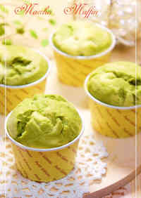 Marbled Matcha Muffins