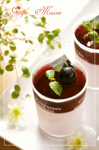 Grape Mousse