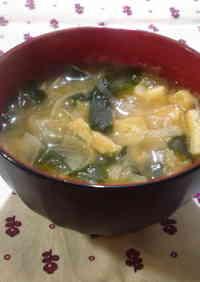 Julienned Daikon Radish Miso Soup
