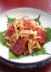 Chinese-style Marinated Tuna and Onion