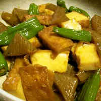 Sweet and Salty Simmered Konnayku and Atsuage Fried Tofu