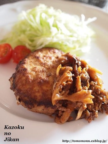 Simmered Tofu Hamburger Patties