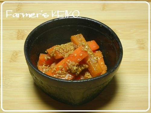 Farmhouse Recipe - Carrots in Vinegar and Soy Sauce