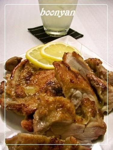 Kombu Tea Grilled Chicken Thigh