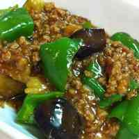Miso Mapo Eggplant and Green Peppers