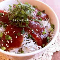 Marinated Tuna Rice Bowl