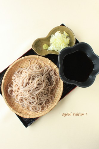 Cool Soba Noodles With Homemade Dipping Sauce