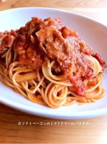 Tuna and Bacon Tomato Cream Pasta